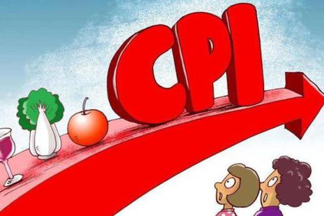 陕西CPI9月份上涨2.7% 部分鲜菜价格走高