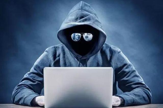 男子冒充公安厅副厅长网上交友 诈骗50多万元被抓