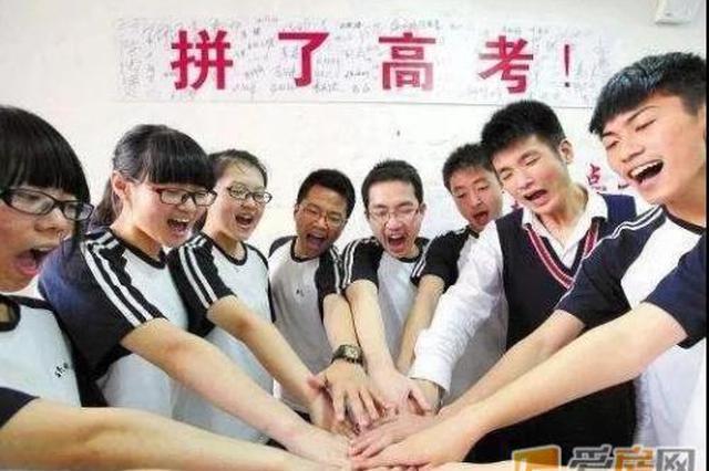 明年陕西省高考下月开始网报 重要时间节点需提前了解