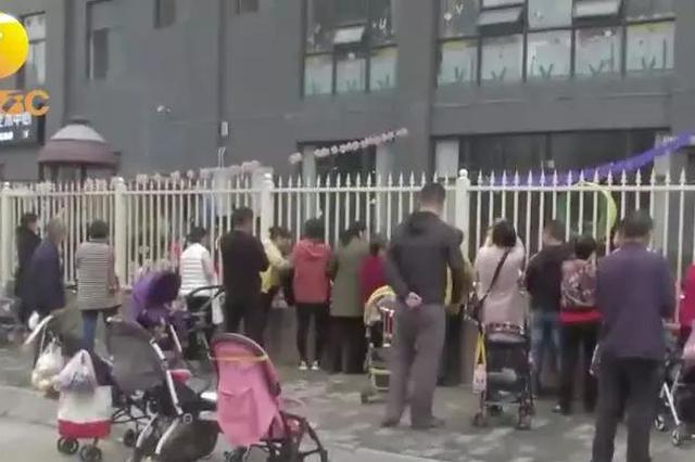 """西安一幼儿园被曝老师踢打孩子成""""家常便饭"""" 且无人制止"""