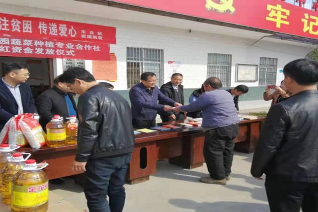 """兴平市自然资源局围绕""""社会扶贫日""""开展扶贫活动"""