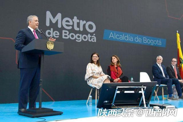 西安地铁等企业中标哥伦比亚地铁项目 为其提供运营