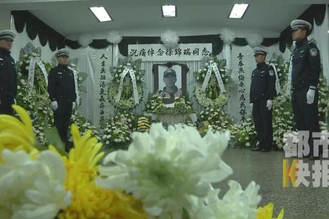 千余人悼念22岁牺牲辅警徐锦瑞 肇事司机已被刑拘