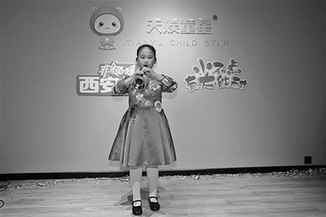 8岁女孩能吹奏葫芦丝和唢呐 用自己的力量发扬传统曲艺