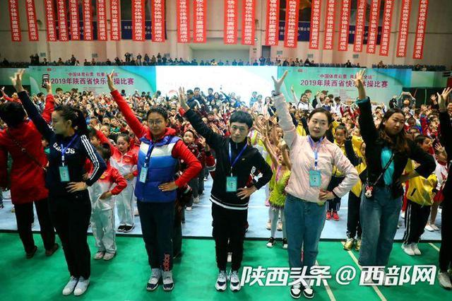 陕西省新增16所快乐体操试点学校、幼儿园