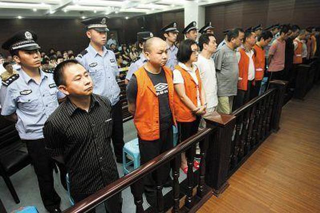 """涉黑团伙组织""""仙人跳""""受审 1700余人受害"""