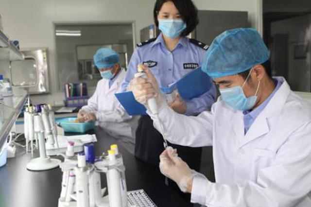 陕西司法鉴定专家库建立 涵盖16个司法鉴定类别