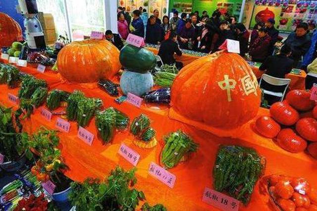 700多项涉农专利信息将在第26届杨凌农高会上发布