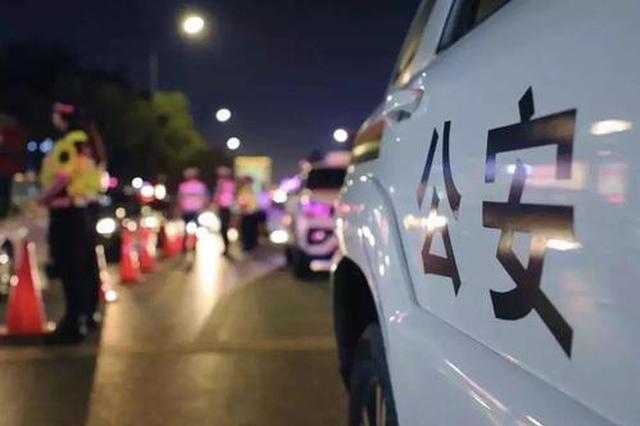 泾阳交警查获一起毒驾案 司机被罚款并注销驾驶证