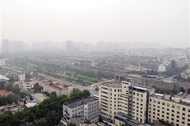 大雾预警发布驾车需小心谨慎 西安今天仍有大雾
