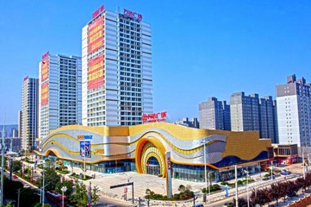 渭南17年间实施市级重点项目1889个 完成投资9943亿元