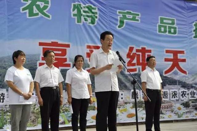 宝鸡麟游农特产品进西安 山乡产品让市民兴奋不已