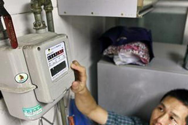 西安老旧小区可拨96777提前预约冬季购买天然气需求