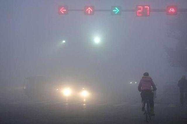 昨日受大雾天气影响 陕西省多条高速路入口封闭或限行