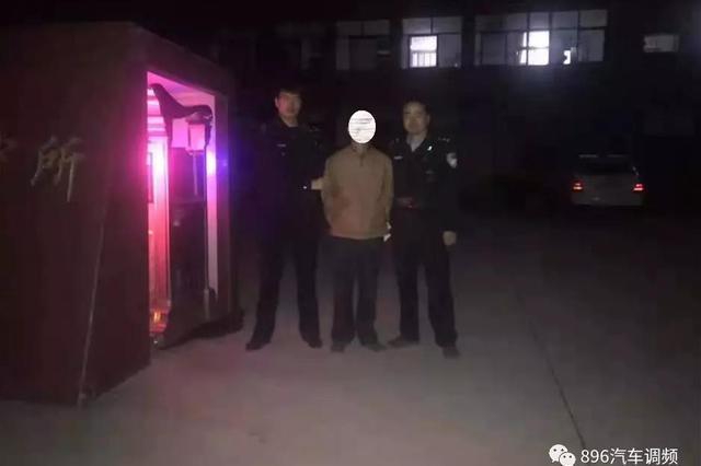 撞墙、咬交警、高速横停!夫妻二人在陕西高速暴力抗法