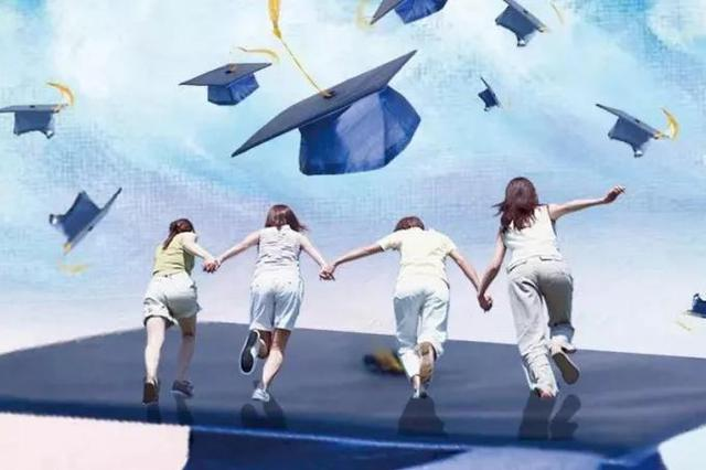 基础教育提升三年行动计划 西安市教育局确定具体任务
