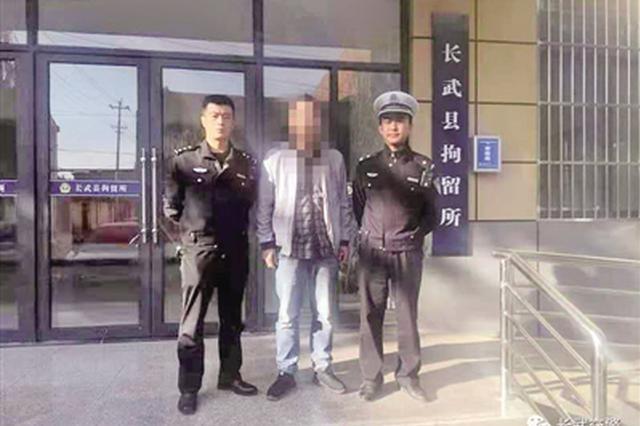 咸阳男子不知悔改一月两次酒驾 被罚款并刑拘