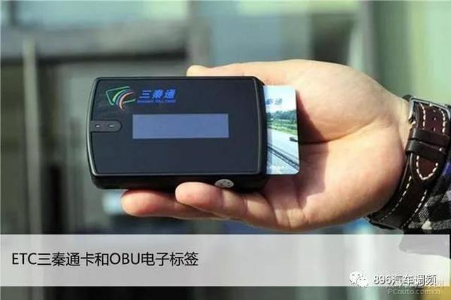 西安首家ETC服务网点建 三五分钟办好ETC业务