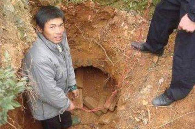 富县公安局刑侦大队成功破获一起盗掘古墓葬案