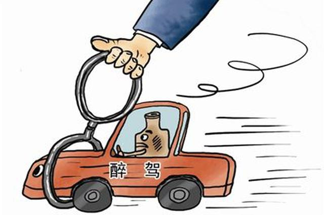 酒驾司机假借堂兄身份 掩盖违法事实被查处