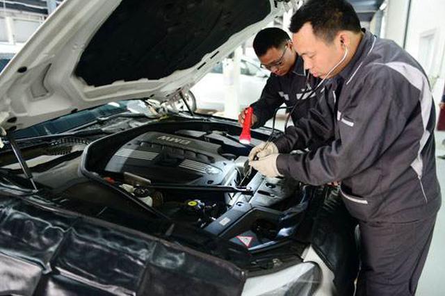 西安举行汽车维修技能决赛 2000余人报名参赛