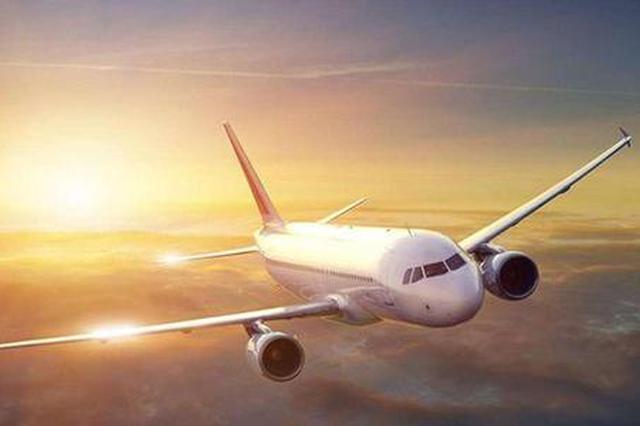 好消息!上海-西安-布达佩斯新航线下月开通