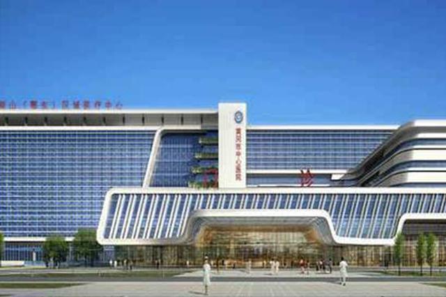 陕西两医院入选区域医疗中心建设试点输出医院