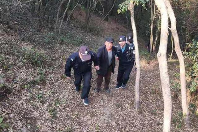 佛坪72岁老人进山迷路被困 25小时后被救出