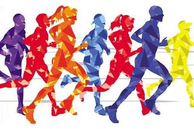 2019高陵半程马拉松赛开跑 赛事共设两个项目