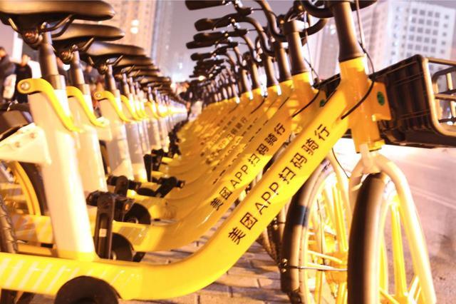 西安摩拜单车全新升级 刷新市民骑行体验