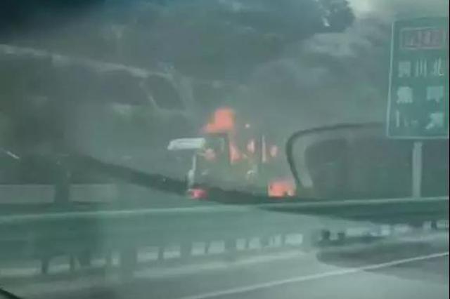 突发!包茂高速西耀段延安方向一辆货车起火