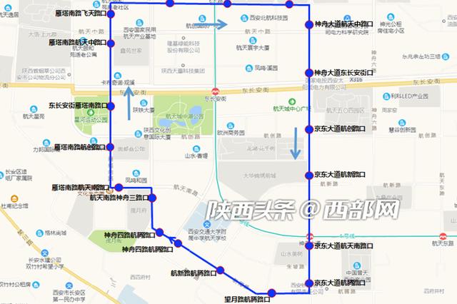 西安航天基地即将开通1、2号公交环线和339路公交