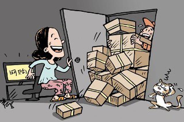 天猫双11陕西交易额较去年增长26% 90后消费者占比超四成