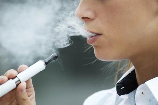 长期吸电子烟会产生尼古丁依赖 监管政策亟待明确