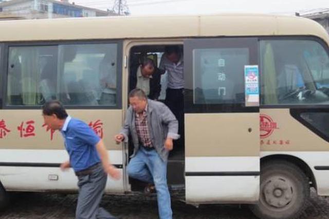 陕西首个汽车客运站应急预案体系通过专家评审