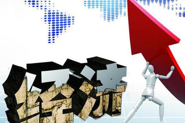 前三季度陕西投资增速趋稳 房地产开发投资同比增7.7%