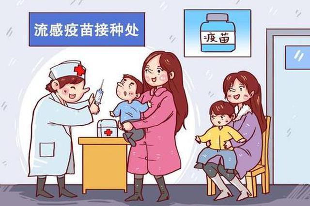 流感高发季患儿增加 医生提醒注意个人卫生