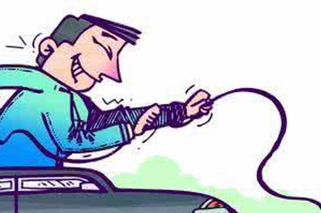 西安男子偷电线被发现 竟然自己报警求助