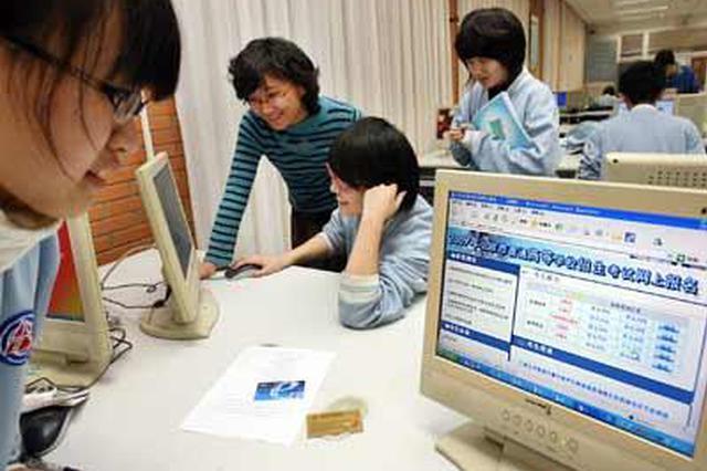 今起开始高考网报 户籍在陕的报考者到户籍所在地报名