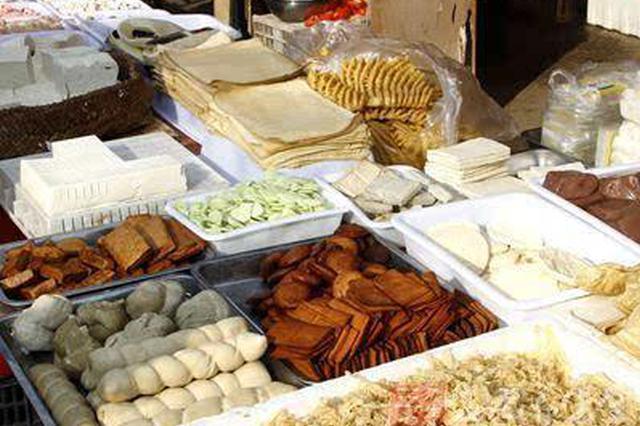 陕西拟用三年时间建成2000家食品小作坊示范单位