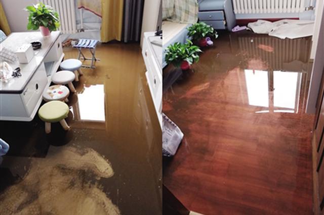 暖气管漏水淹了刚装好的房 谁该担责成业主烦心事