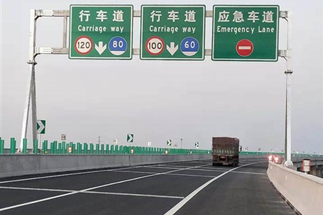 西汉高速增设智能预警诱导灯 全天候24小时工作