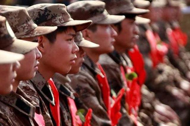 陕西查处4起网上发布兵员征集不实信息行为