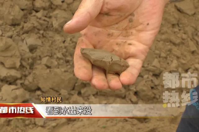西安临潼一男子河边挖沙 被沙子埋住不幸身亡