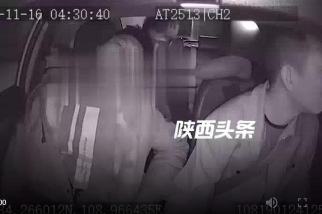 醉酒男乘客骚扰抚摸出租车司机数分钟 已被刑拘