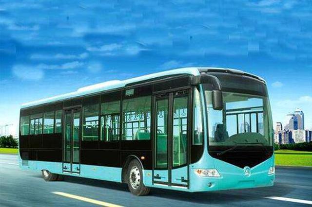 今年新开40条公交线路 西安市交通局年初的承诺完成了吗?
