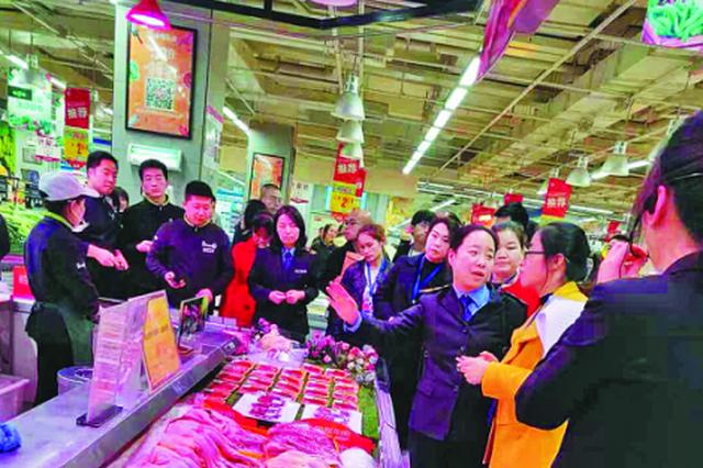 """西安高新区""""千针万线"""" 织牢食品安全网"""