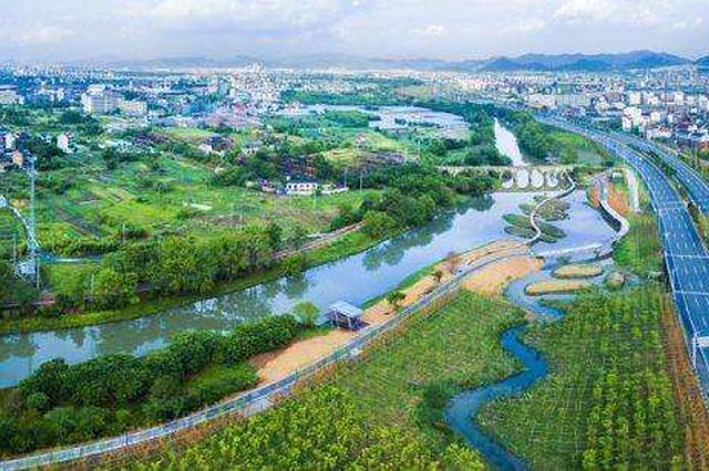 点赞!陕西省3县入选国家生态文明建设示范市县