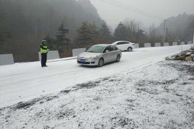 210国道山区积雪 长安交警大队提示安全出行