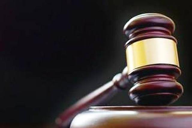 陕检察机关依法对李文明涉嫌受贿、滥用职权案提起公诉